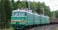 Договор перевозки грузов с использованием ЖД транспорта