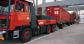 Страхование опасных грузов