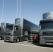 Транспортировка груза иностранными компаниями